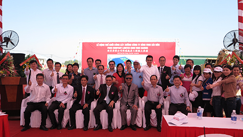 GROUNDBREAKING CEREMONY FOR CONSTRUCTION OF THE FOOD PROCESSING PLANT OF BINH VINH SAI GON  AT TAN PHU TRUNG IZ - CU CHI DISTRICT